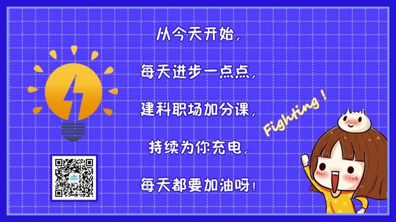 加分课名片_Jc